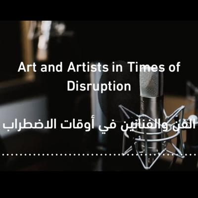 Cover art for Art and Artists in Times of Disruption