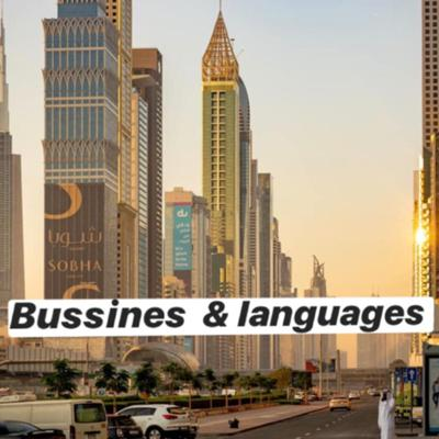 Cover art for Advantage and disadvantages of the language in business !