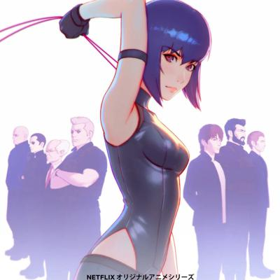 Cover art for Ep 66 Ghost in the Shell: SAC_2045