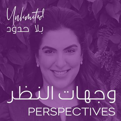 Cover art for Positive psychology for the youth, blending Eastern and Western culture with Layal Taher