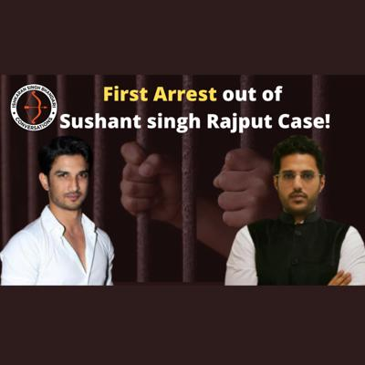 Cover art for First Arrest out of Sushant singh Rajput Case!