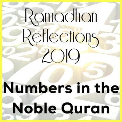 Cover art for Lessons from the Quran - Ramadhan Reflections 2019 [Day 30]