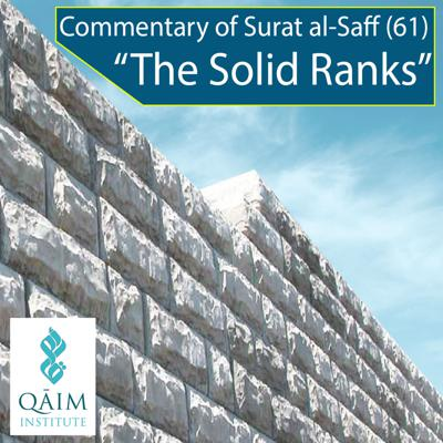 Cover art for Commentary of Surat al-Saff (61): The Ranks - Introduction and Commentary of Verse 1