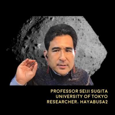 Cover art for Hayabusa2 and Ryugu asteroid sample Seiji Sugita, Unv. of Tokyo - Astronomy News with The Cosmic Companion Dec. 15, 2020