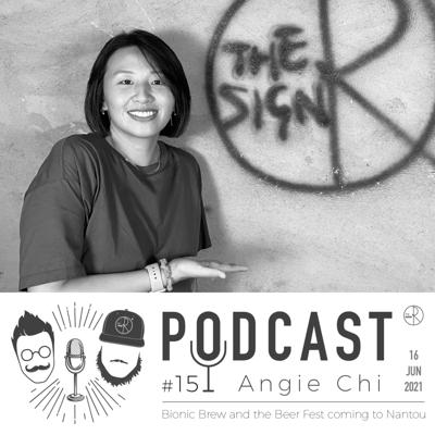 The Sign R Podcast