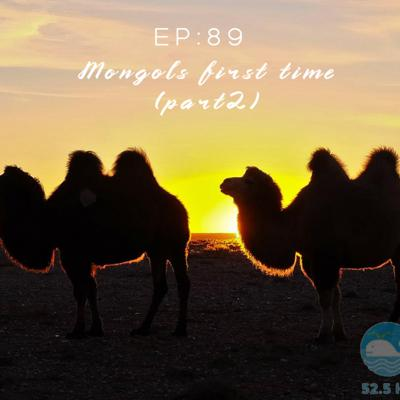 Cover art for EP 89 : มองโกลครั้งแรก ตอนที่ 2 (Mongol first time part 2)