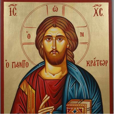 Cover art for Introduction to Orthodoxy Everyday!