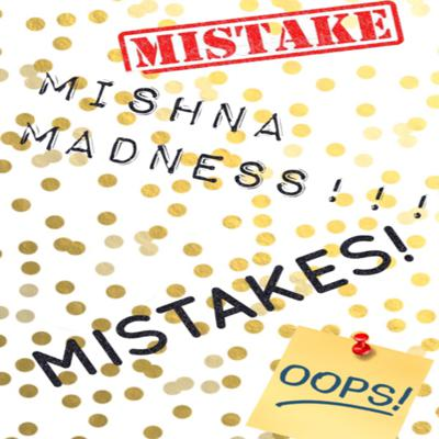 Cover art for Reese and Shira - Mistakes!!!!