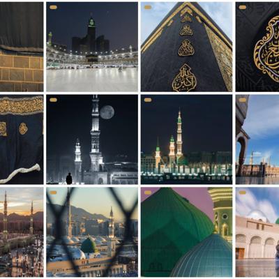 Cover art for Official Website of Haramain (Makkah, Madina) for Friday Sermons and Lectures (English)