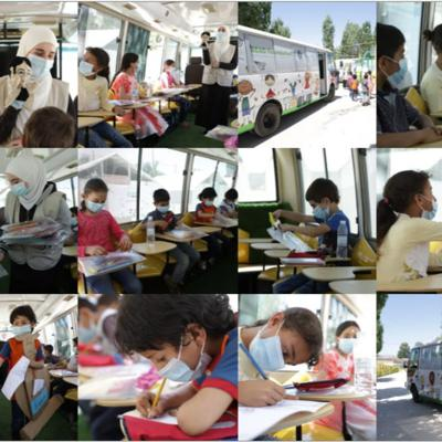 Cover art for Request for Donations for School in a Bus for Syrian Refugees - Read Foundation (English)