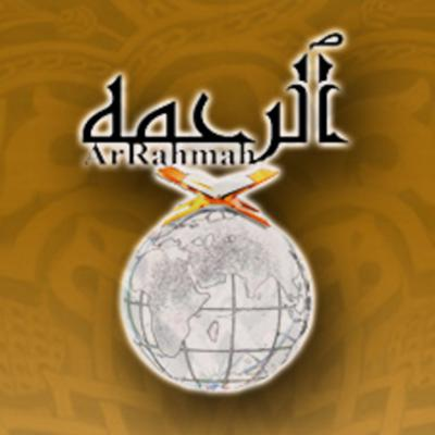 ArRahma started its online journey in 2007 from New Jersey, USA and provided weekly Tarjuma, Tafseer ,Tajweed and seerah classes. It initially catered to the needs of sisters in the area and neighboring states but by the special blessing of Allah swt we now serve students globally. For more info: www.arrahma.org