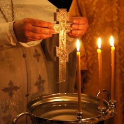 Sacraments and Feasts of the Orthodox Church