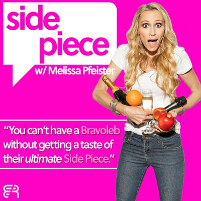 Side Piece with Melissa Pfeister