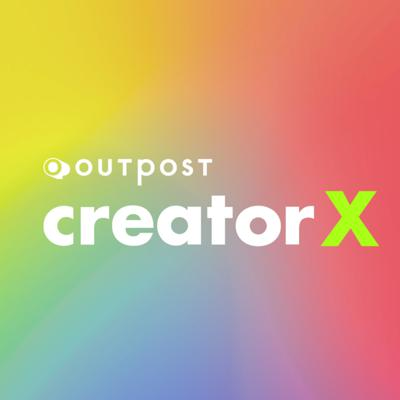 Outpost Creator Exchange