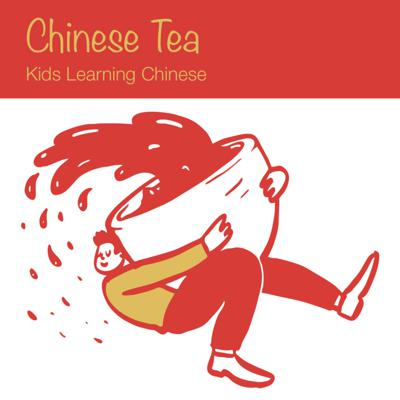 Chinese Tea is your children's spot for stories, fun and learning Chinese.  Each episode includes a silly story (guaranteed to make your kids laugh) and 'three little words' for your children to learn and practice.  Come join us for some tea and laughter! And if you'd like to drop us a line, please leave us a message at anchor.fm/chinese-tea or send an email to hello@chinesetea.show.