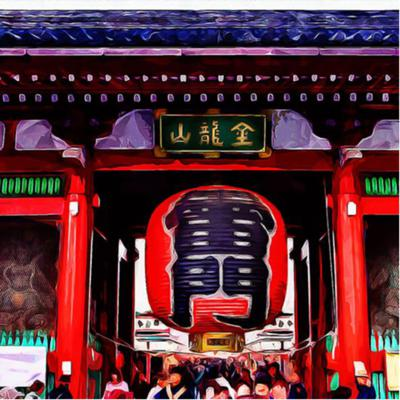Your insider's guide to Tokyo, Japan, and Japanese culture/language.