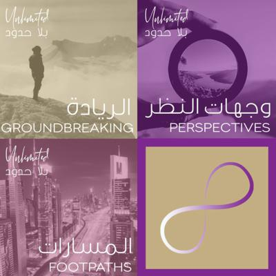 At Unlimited we give voice to mothers and women that go beyond the boundaries of everyday life. In Groundbreaking we offer insights on the life of some of the most prestigious and inspiring women and mothers from the Arab World; in Perspectives you will listen to the unique point of view of prominent women that embrace life with innovative perspectives and make a difference to many people's lives; Footpaths is a collection of podcasts created directly by experts that aim to offer precise and effective information to help to solve daily problems and act successfully towards your goals.