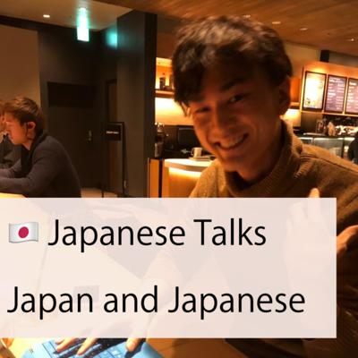 Hello! My name is Taishi, and I'm an English teacher located in Tokyo, Japan. I've been teaching English mainly to Japanese businesspeople, but I'd like to try the opposite on Podcast--teaching a bit about Japanese to people outside of Japan.  I'm going to talk about some hot news and cultural trends in Japan and introduce some related Japanese words or phrases that might be interesting for you, who are... -Currently learning Japanese -Interested in the Japanese language -Interested in Japan in general  Thank you so much for your support!  YouTube: https://rb.gy/7mdwm5