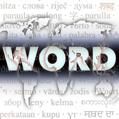 Cover art for 6: Word (Linguistics)