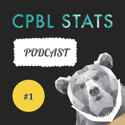 CPBL Stats Podcast