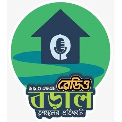 Women's Day 2019 Special Program Narir Ogrojatrai Amra in Bengali