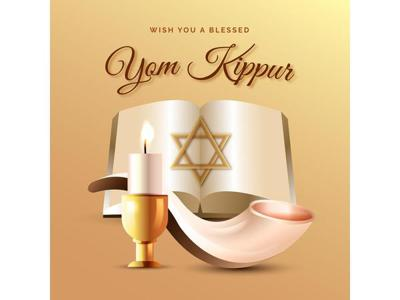 Cover art for Yom Kippur: Atone Now And Blow On My Shofar