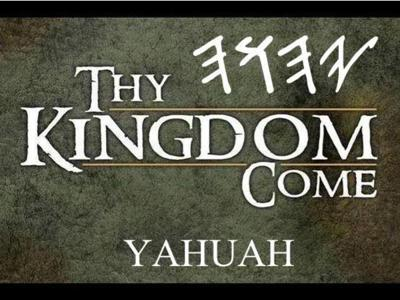 Cover art for SERVANTHOOD TO SONSHIP: THE PREDESTINED PLAN OF YAHUAH FOR HIS CHOSEN PEOPLE