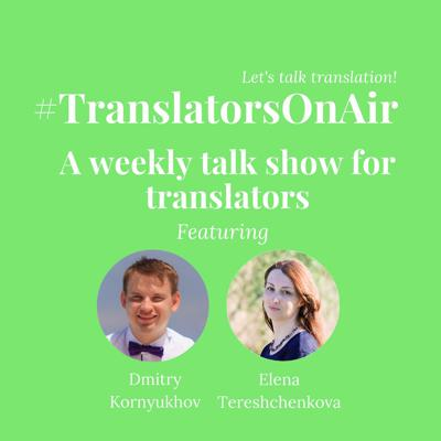 #TranslatorsOnAir is a dynamic duo of Dmitry Kornyukhov and Elena Tereshchenkova. We love our profession so much, we want to talk about it. Learn more and subscribe: http://translatorsonair.com  #TranslatorsOnAir is the first live talk show about the translation profession and translators. Why do this? Well, we feel like this is a perfect opportunity to meet amazing people and learn something new.
