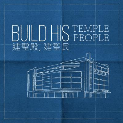 Cover art for God's Will | Build His Temple, Build His People (1)