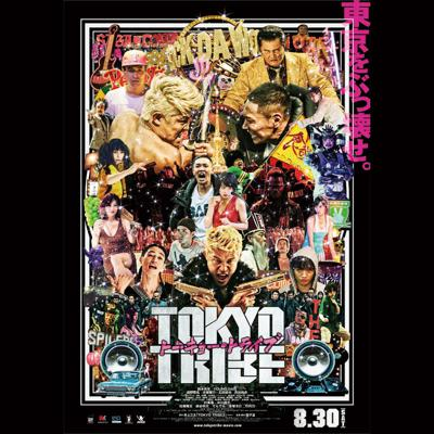 Cover art for Tokyo Tribe
