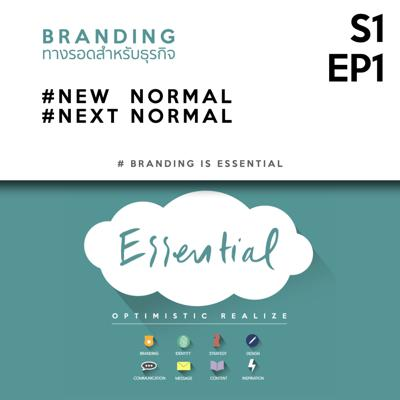 Cover art for Ep 1 New Normal
