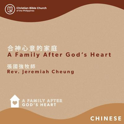 Cover art for 合神心意的家庭 A Family after God's Heart