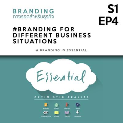 Cover art for Ep 4 Branding For Different Business Situations