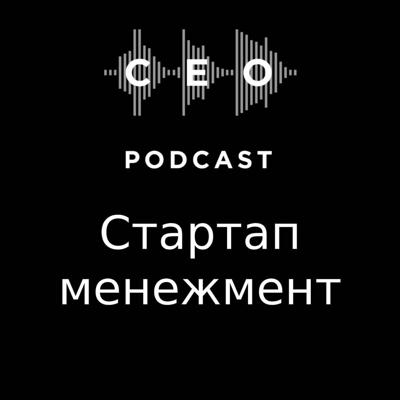 Cover art for CEO Podcast #11 - Startup management