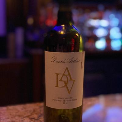 Cover art for David Arthur Napa Red & Creating A Frictionless Closing | EP49