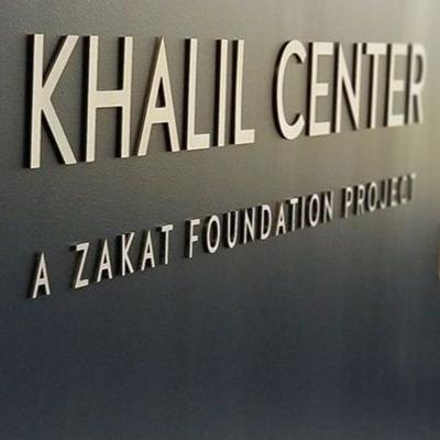 Cover art for Ep. 771 Khalil Center and Mental Health [02-11-2020]