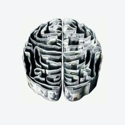 Cover art for My Mind Inside My Mind