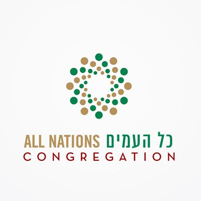 All Nations Congregation Israel