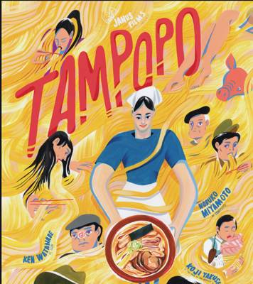 Cover art for Ep. 569 - Tampopo