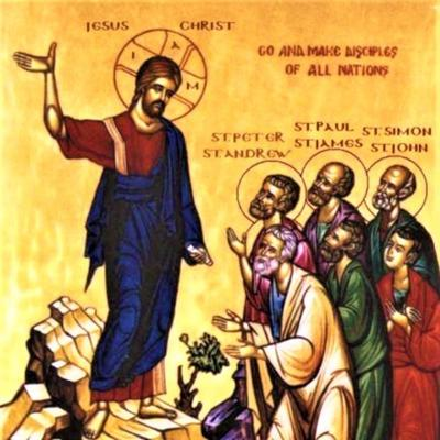 Cover art for Orthodox Missionary Work