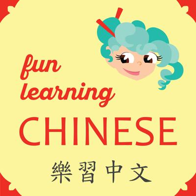 Join me and my Chinese tutor as we explore everyday Chinese vocabulary in ways that make sense to an adult learner.