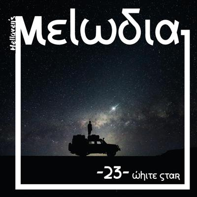 Cover art for Hellaven's Melodia #23 – White Star