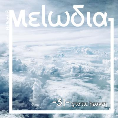 Cover art for Hellaven's Melodia #31 – Static Heaven