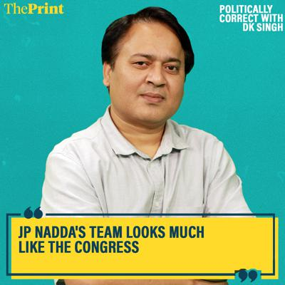 Cover art for Politically Correct:  Turncoats, defectors & losers in BJP president J P Nadda's new team does not give merit a chance