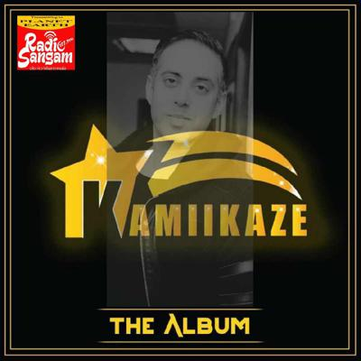 Cover art for Junaid Speaks To Kamiikaze about his Debut Album