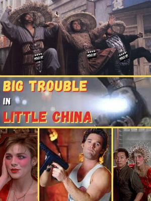 Cover art for Big Trouble in Little China