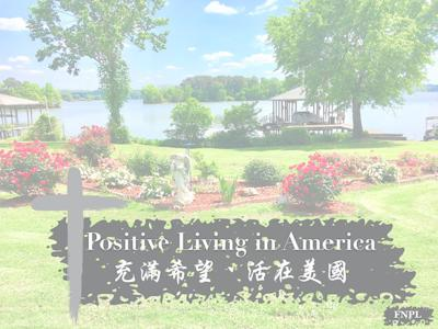 Positive Living in America 充滿希望 活在美國
