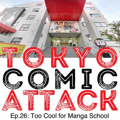Cover art for Too Cool for Manga School