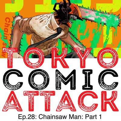 Cover art for Chainsaw Man: Part 1