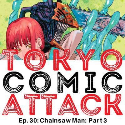 Cover art for Chainsaw Man: Part 3